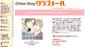 雨隠ギド先生原作ドラマCD予約開始! など2012年2月13日BLNews