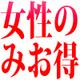 BLも何もかも800円買うと500円戻ってくる!キャッシュバックキャンペーン