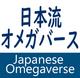 発情・妊娠・身分差だけじゃない!! 日本で進化中の「オメガバース」を徹底解析