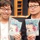 ピッピとは!? 小野友樹「興津さんとのコンビで良かった」BLCDインタビュー
