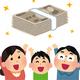腐女子のBL年間出費額は年間平均12,943円