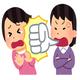 いまのBL用語にモノ申す?ポジティブな言葉で争いをなくせたら…。