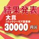 「2020年腐女子あるある川柳」の選考結果発表!