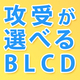 【告知動画公開】石谷春貴&伊東健人出演! 受け攻め選択可のBLCD『あの日の放課後、僕たちは。』