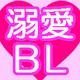 """【アンケート結果】""""溺愛""""とは愛が重い…だけではない!ユーザに聞いた溺愛BLの魅力とは?"""