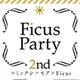 参加費無料!小野友樹ら人気声優による朗読イベント『Ficus Party 2nd』応募受付開始