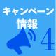 """【アニメイトで""""キス""""がテーマの「BLバーチャル展示会」開催!】2021年4月フェア・キャンペーン!"""