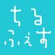 BL好きのお祭り「ちるちるフェスティバル2021」出演者&内容発表!