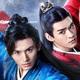 【熱烈歓迎】中華ブロマンスドラマ『山河令』WOWOWで8月放送決定!
