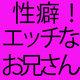 【フェロモン大爆発】ノリノリ監禁に乳首ピアスもぶち開けッ♥元気が出るM受けBL4選