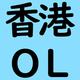 まだまだ続くOL旋風!香港版『おっさんずラブ』の再現度が高いと話題