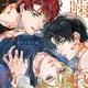 『噛み痕から、色恋』Arinco 特典まとめ!9月9日発売