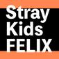 萌え要素の大渋滞!Stray Kids・FELIX(フィリックス)の魅力
