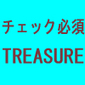 【推しどころ大渋滞】夢を追いかける19歳の美青年たち…「TREASURE」の魅力を徹底調査【韓国アイドル】