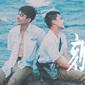 『君の心に刻んだ名前』映画&主題歌が全BLファンに刺さる【台湾映画】
