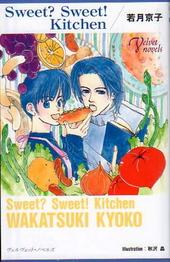 Sweet? sweet! kitchen