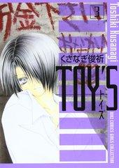 TOY'S(3)