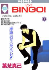 BINGO! 6