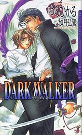 DARK WALKER~闇を歩く者~