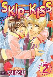 SKIP-KISS(2)
