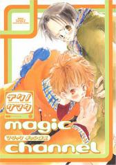 magic channel