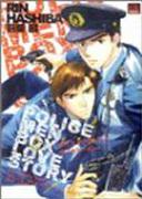 POLICE MEN BOX LOVE STORY