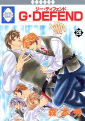 G・DEFEND(28)