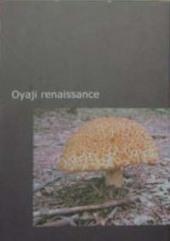 oyaji renaissance(合同誌)