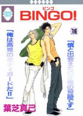 BINGO! 16