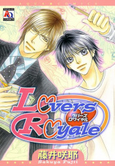 Lovers Royale