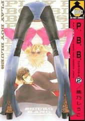P.B.B.(2)