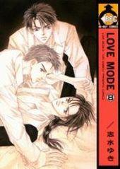 LOVE MODE(8)(表題作 I'm hungry)