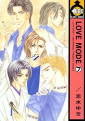 LOVE MODE(7)(表題作 サンダー・ハニー)