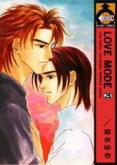 LOVE MODE(3)(表題作 サンクチュアリ)