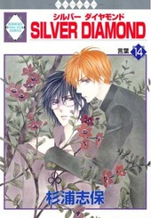 SILVER DIAMOND(14)