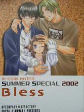 えむこみextra SUMMER SPECIAL 2002 Bless