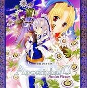Apocripha/0 Passion Flower