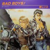 BAD BOYS! えーちゃん