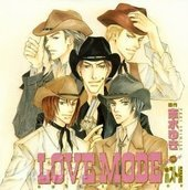 LOVE MODEホスト編
