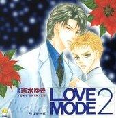 LOVE MODE(2)