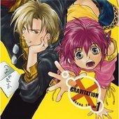 グラビテーション(GRAVITATION) ドラマCD Vol.1