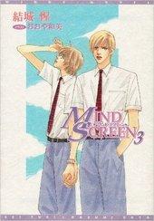MIND SCREEN(3)
