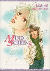 MIND SCREEN(5)