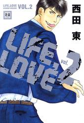 LIFE,LOVE(2)