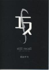 still recall