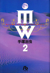 MW(2)