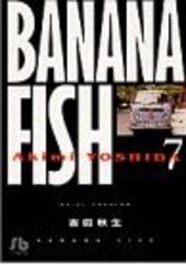 BANANA FISH 7 (文庫版)