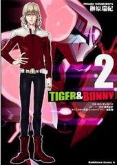 TIGER&BUNNY(2)