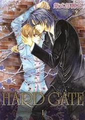 HARD GATE- Ⅰ-