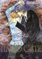 HARD GATE-Ⅱ-